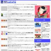 157.website